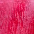 Бенгал - червена