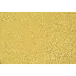 Кръпки - жълта