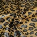 Леопард - опушен